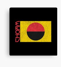Flag of CHOAM - Dune  Canvas Print