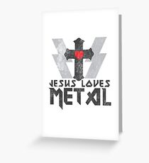 JESUS loves metal funky cross Greeting Card