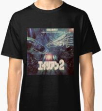 Aliens Japanese Poster Classic T-Shirt