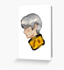 P4 - Yu Narukami Greeting Card