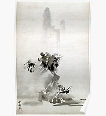 Sesshu Toyo Haboku-Sansui Landscape Poster