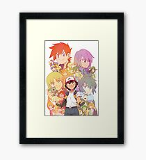 Those Are My Rivals Framed Print