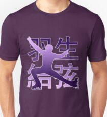 Yuzuru Hanyu Kanji [Purple Background] Unisex T-Shirt