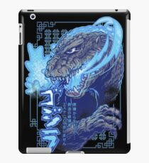 Atomic Fire Born iPad Case/Skin
