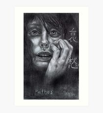 Pathos Art Print