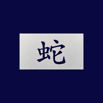 Chinese zodiac sign Snake blue by kultjers