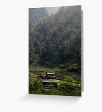 A quiet place- Nepal Greeting Card