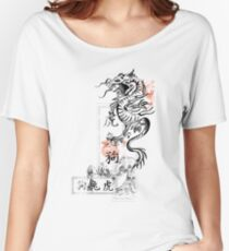 Asian Calligraphy Dragon Wave Symbol  Women's Relaxed Fit T-Shirt