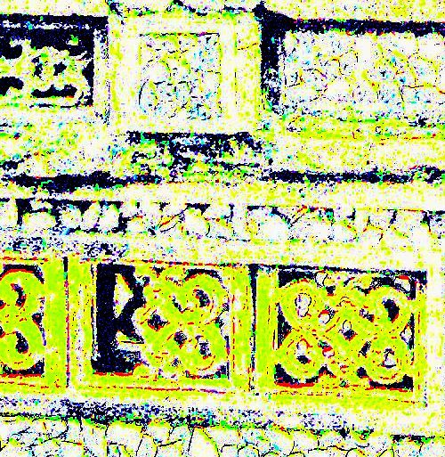 Palace Wall  by Katewah