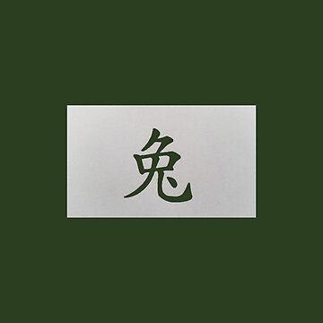Chinese zodiac sign Rabbit green by kultjers