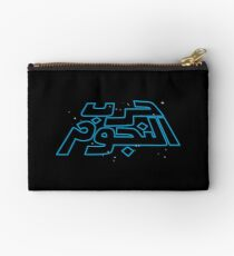 War in the Stars Arabic - Blue Retro Logo (Outline) on Starfield Studio Pouch
