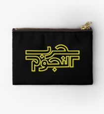 War in the Stars Arabic - Classic Yellow Logo (version 2.0) Studio Pouch
