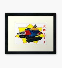 Dai Tetsujin 17 Shigcon Tank Framed Print