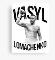 Vasyl Lomachenko Canvas Print