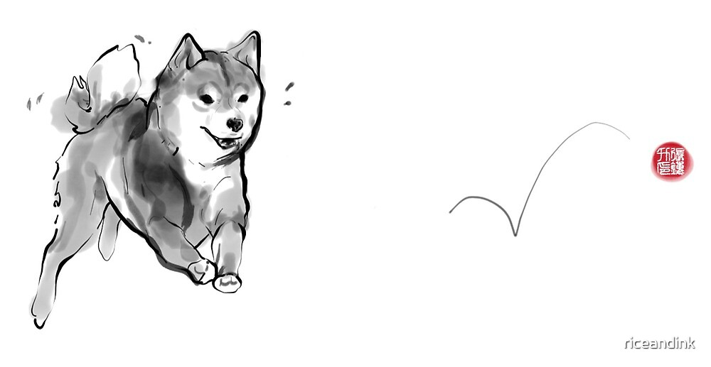 Shiba and red ball by riceandink