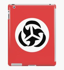 Trilateral Commission iPad Case/Skin