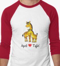 April and Tajiri Mommy and Baby Giraffe T-Shirt
