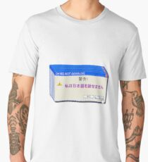Windows Error message design Men's Premium T-Shirt