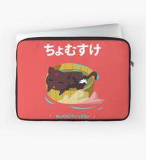 Chomusuke KonoSuba Laptop Sleeve
