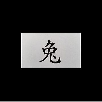 Chinese zodiac sign Rabbit black by kultjers