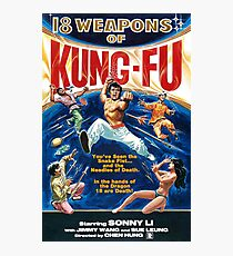 KUNG FU, 18 weapons of Kung Fu Photographic Print