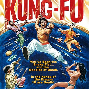 KUNG FU, 18 weapons of Kung Fu by TOMSREDBUBBLE