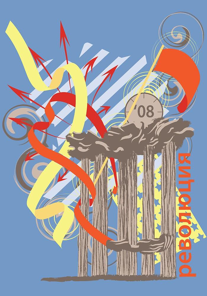 Revolution by Borowska