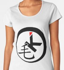 Mao Kwikowski Mercantile Alternate 2 Women's Premium T-Shirt