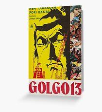 Golgo 13 Grußkarte