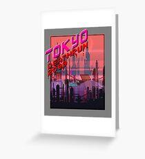 Tokyo Deathrun 2099 8-Bit Greeting Card