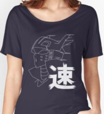 Tenya Ingenium Boku no Hero Academia Women's Relaxed Fit T-Shirt