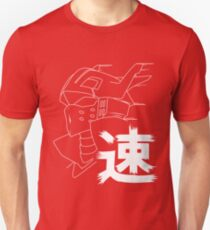 Tenya Ingenium Boku no Hero Academia Unisex T-Shirt