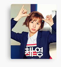 TWICE Signal - Chaeyoung 채영 Canvas Print