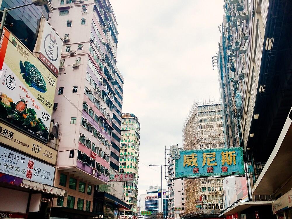 Hong Kong island street signs by untitledstory