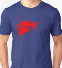 Futaba's shirt - Persona 5  T-Shirt