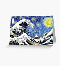 Iconic Starry Night Wave of Kanagawa Greeting Card
