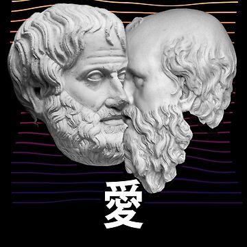 Aristoteles x Socrates by imposibear