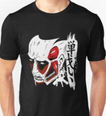 Titan - Fight! Unisex T-Shirt