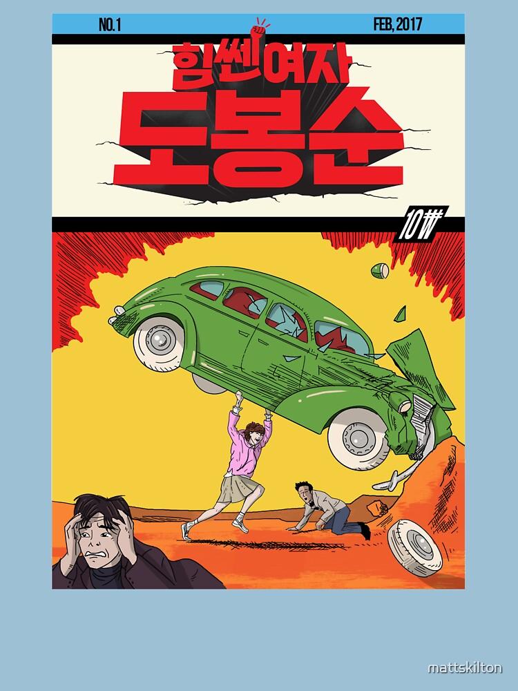 Do Bong-Soon Korean by mattskilton