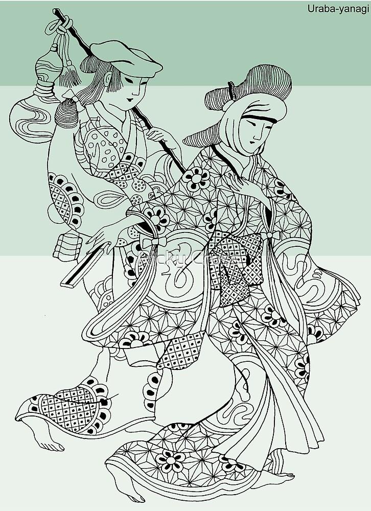 Uraba-Yanagi by Ricky Cross