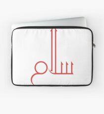 Peace - Arabic Calligraphy Laptop Sleeve
