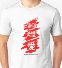Kanji, Japanese characters. Faith, hope, love Unisex T-Shirt