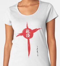 Kanji, Japanese characters. Salvation Women's Premium T-Shirt