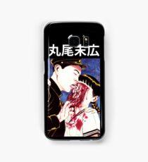 Suehiro Maruo Eye licking Samsung Galaxy Case/Skin