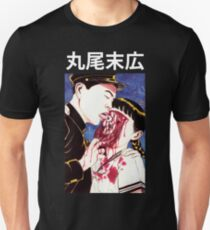 Suehiro Maruo Eye licking Unisex T-Shirt