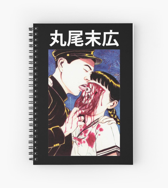 Suehiro Maruo Eye licking by Naviheylisten