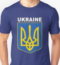 Ukrayina or Ukranian National Design - HD Ukraine  Unisex T-Shirt