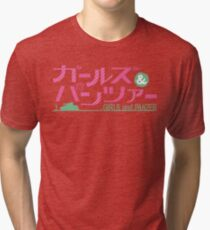 Girls and tanks logo Tri-blend T-Shirt
