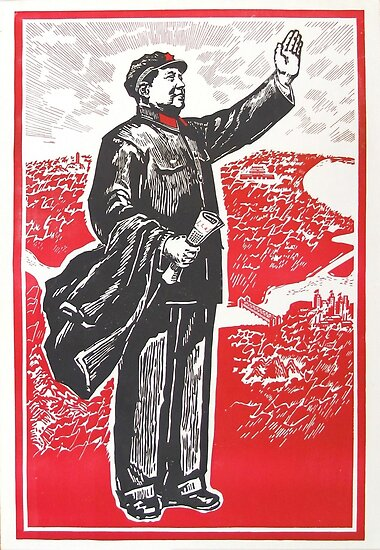 Chairman Mao by vintagetravel