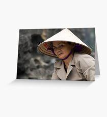 Yen Vi River Greeting Card